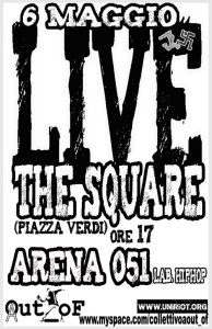ARENA 051